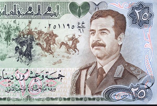 billet dinar irakien saddam hussein