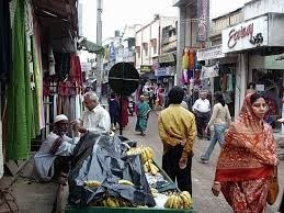 Bangalore Inde
